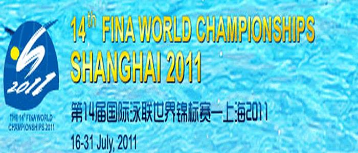 shanghai 2011 nuoto